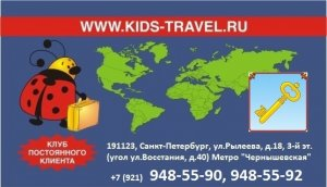 Наш любимый город Санкт-Петербург