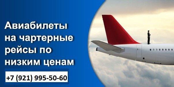 Авиабилет москва белгород цена