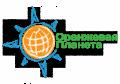 Logo оранжевая планета