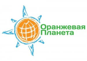 ОРАНЖЕВАЯ ПЛАНЕТА, программа для детей в Ленобласти