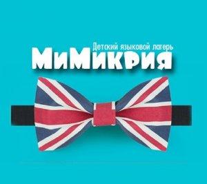Лого МимиКрия 640